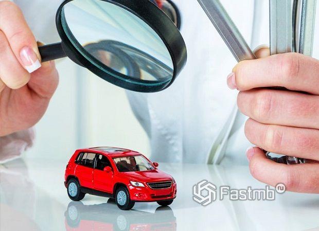 покупка б-у автомобиля в Украине