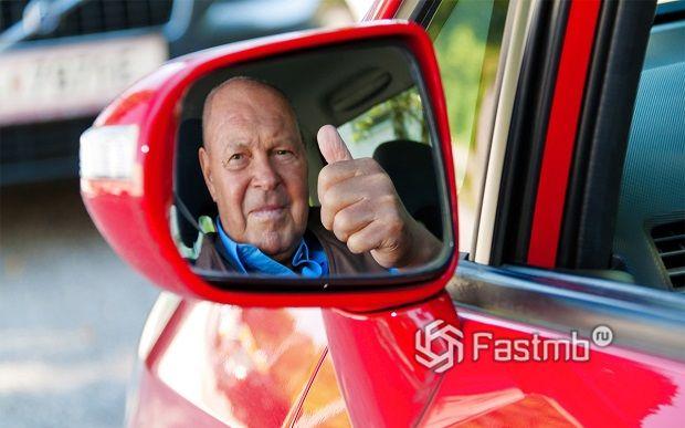 удовольствие от жизни водителей Испании