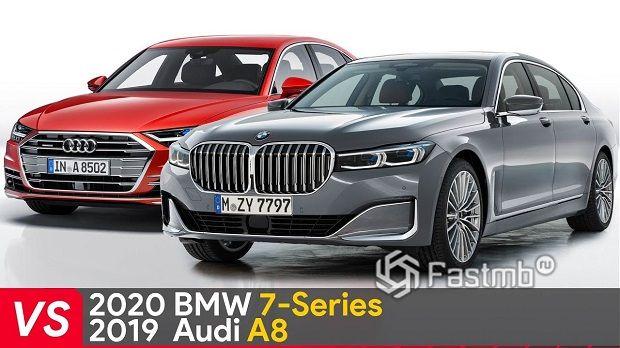 Audi A8 против BMW 7-series — что лучше?