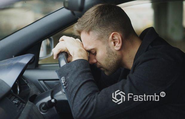 Мониторинг усталости водителя