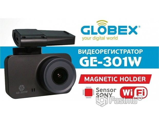 GLOBEX GE-301W