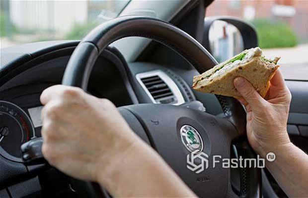 Перекус за рулем автомобиля