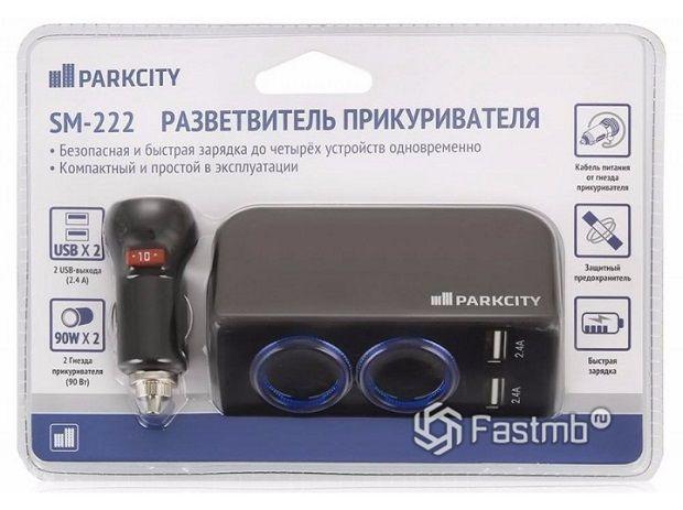 ParkCity SM-222