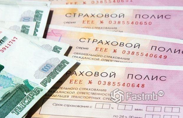Фальшивый страховой полис