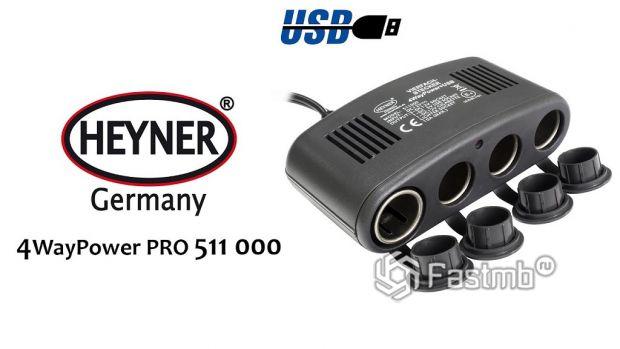 Heyner 4WayPower Pro 511 000