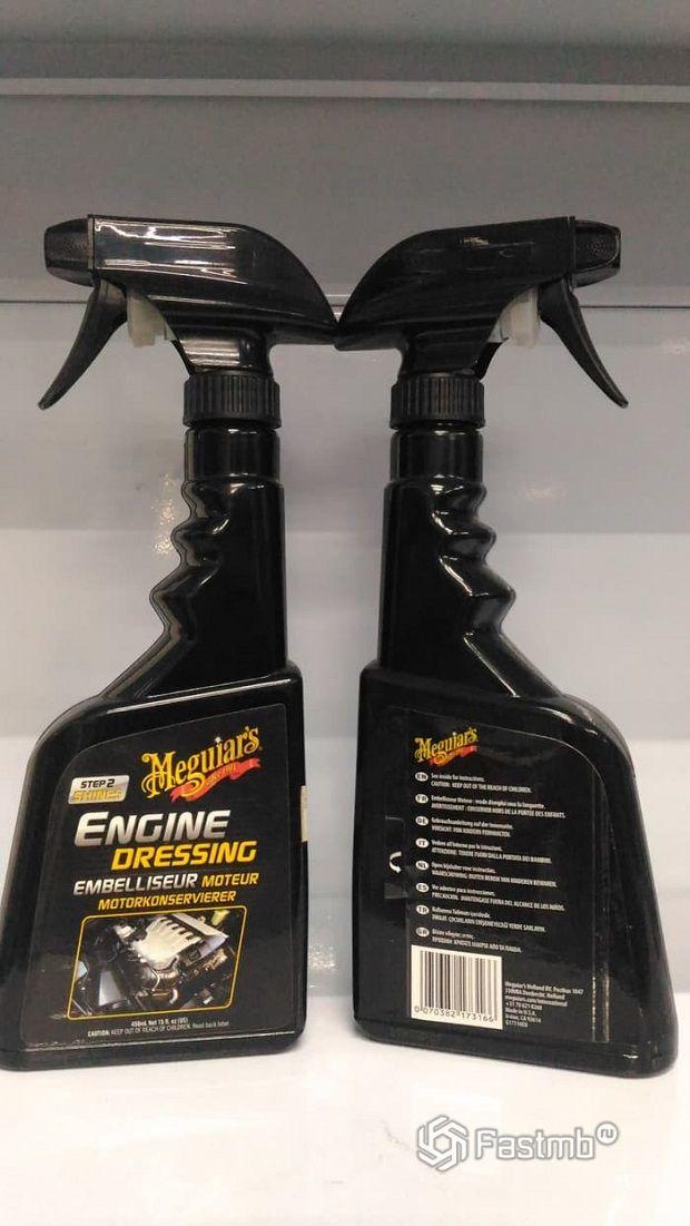Meguiar's G173 Engine Dressing Step 2
