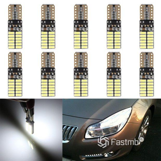 Светодиодные лампы типа T10 WMMWMD