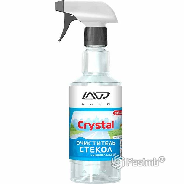 Glass Cleaner Crystal (LAVR)
