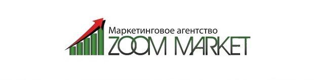 Независимое агентство Zoom Market: репутация и методы работы