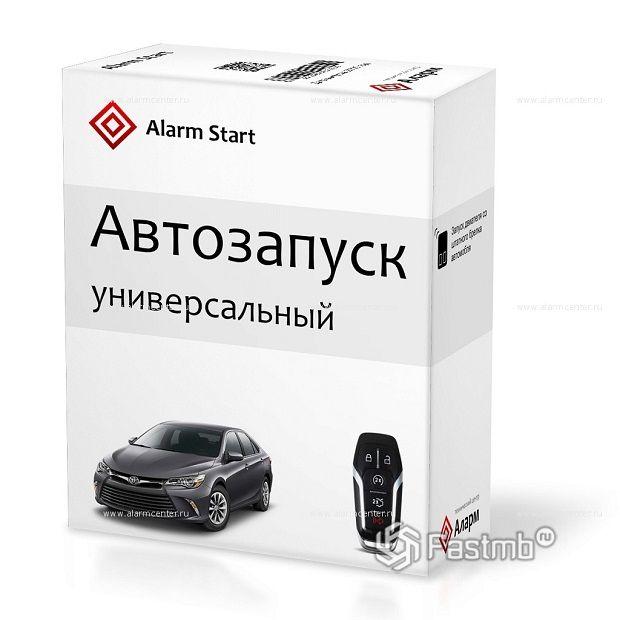 AlarmStart GSM