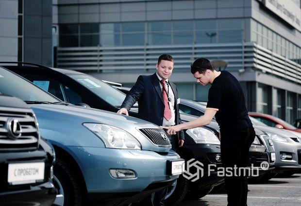 Где продавать автомобиль в Украине