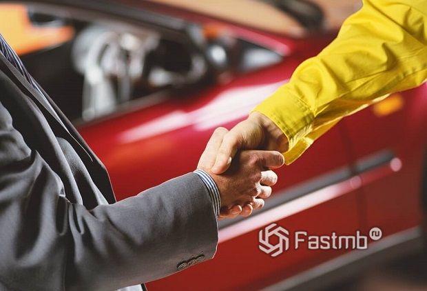 Как выгодно продать автомобиль в Украине в 2019 году: 4 способа