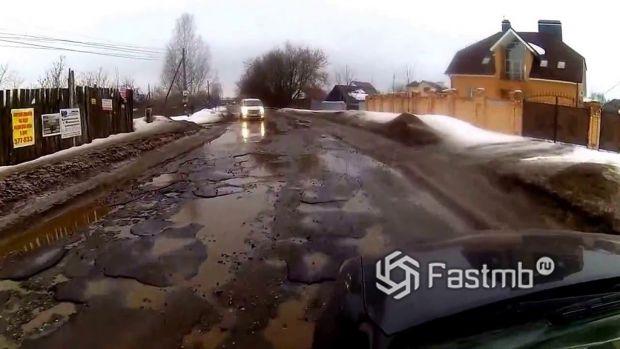 дороги в Иваново