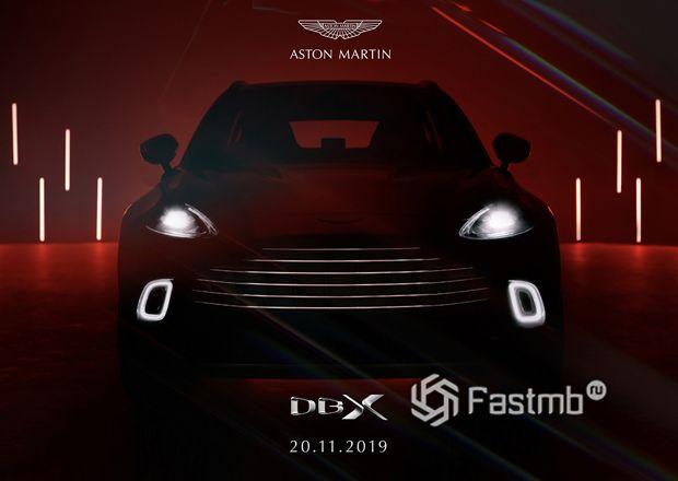 Передняя часть Aston Martin DBX 2020