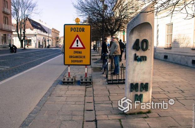 Парковки, Словакия