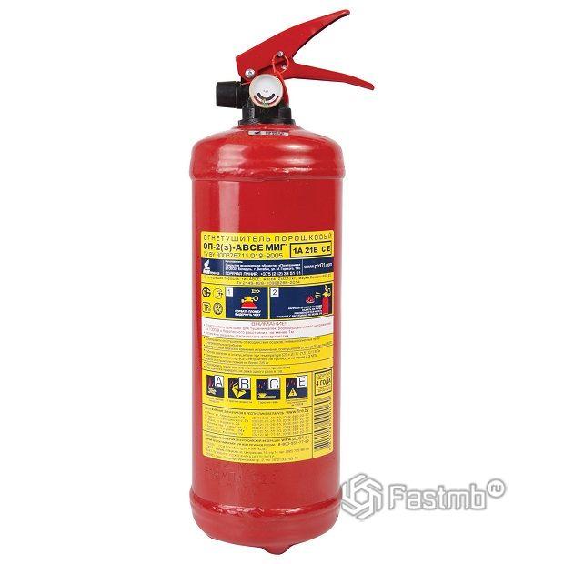огнетушитель «МИГ» (порошковый)