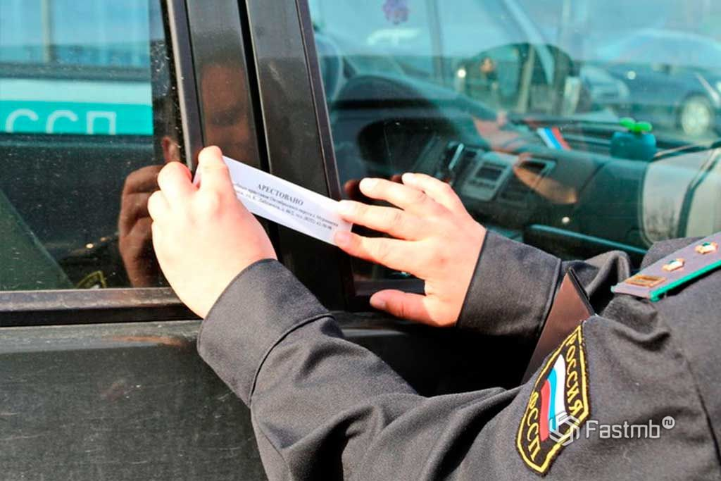 Проверить авто в залоге или аресте автоломбард екатеринбург под залог авто