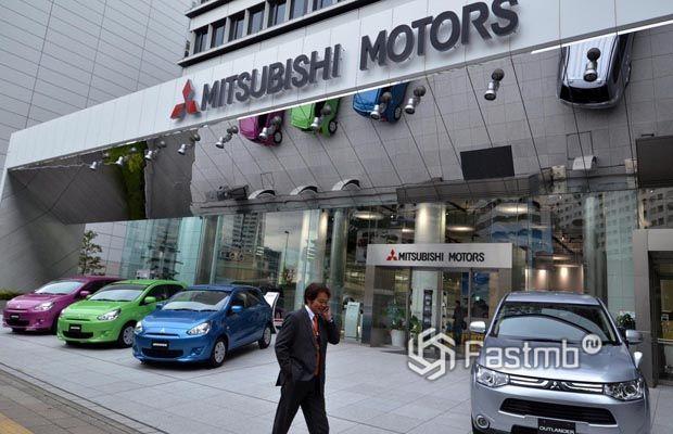 Представительство компании Mitsubishi