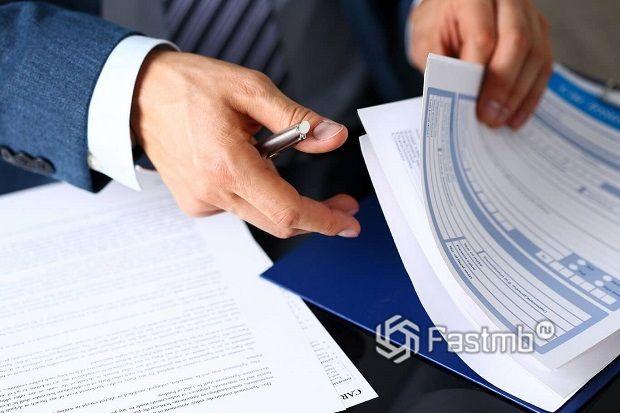 Необходимость регистрации оборудования ГБО