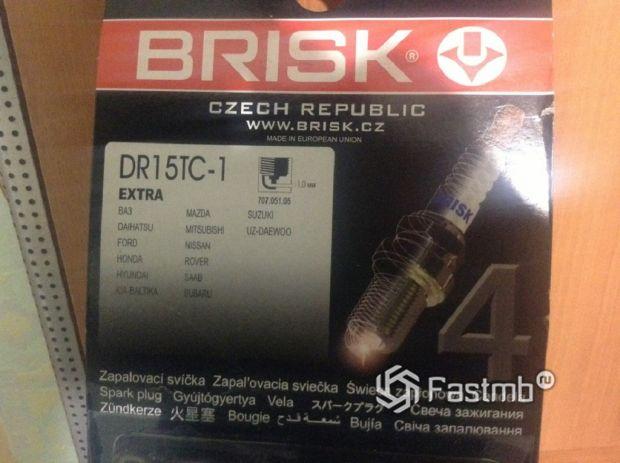 Brisk Extra Dr15Tc-1