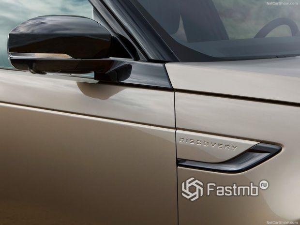 Land Rover Discovery 2021, передняя правая дверь