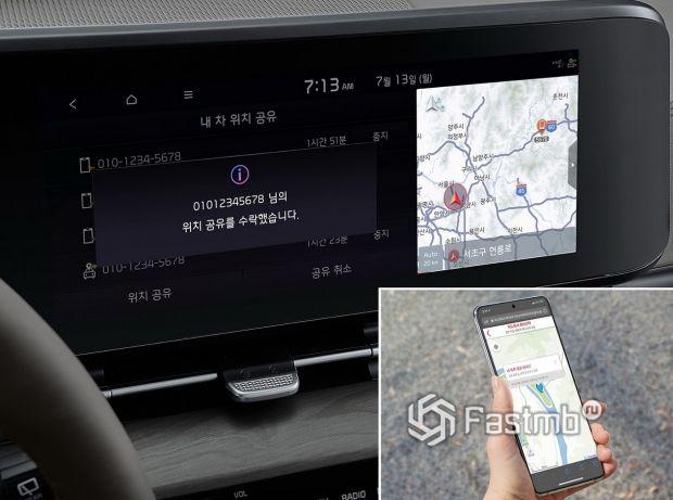 Kia Carnival 2021, синхронизация карт навигации