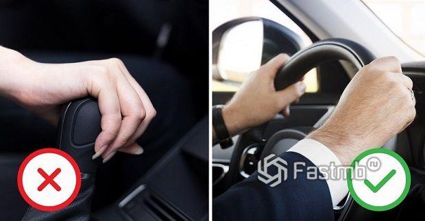 Использование рычага переключения передач в качестве опоры