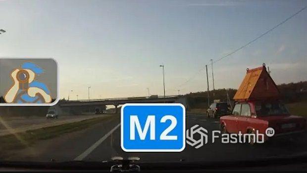 Плюсы и минусы трассы M2