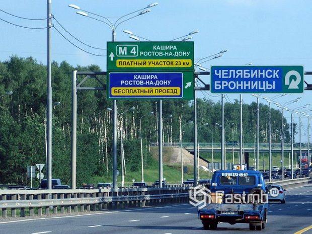 Какие автодороги в России самые дорогие - рейтинг