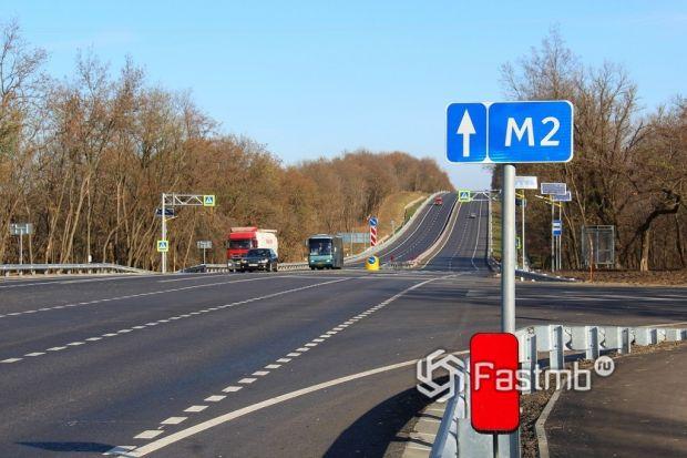 Трасса M2