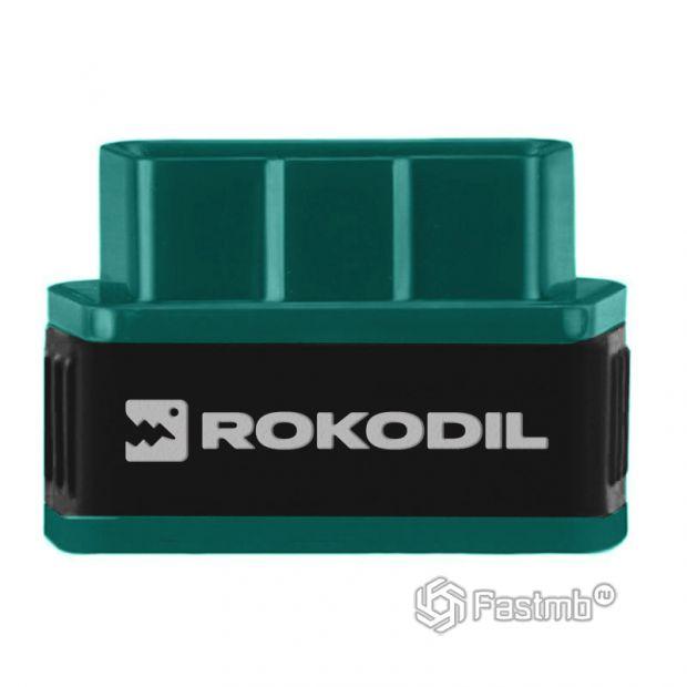 мультимарочное устройство Rokodil ScanX