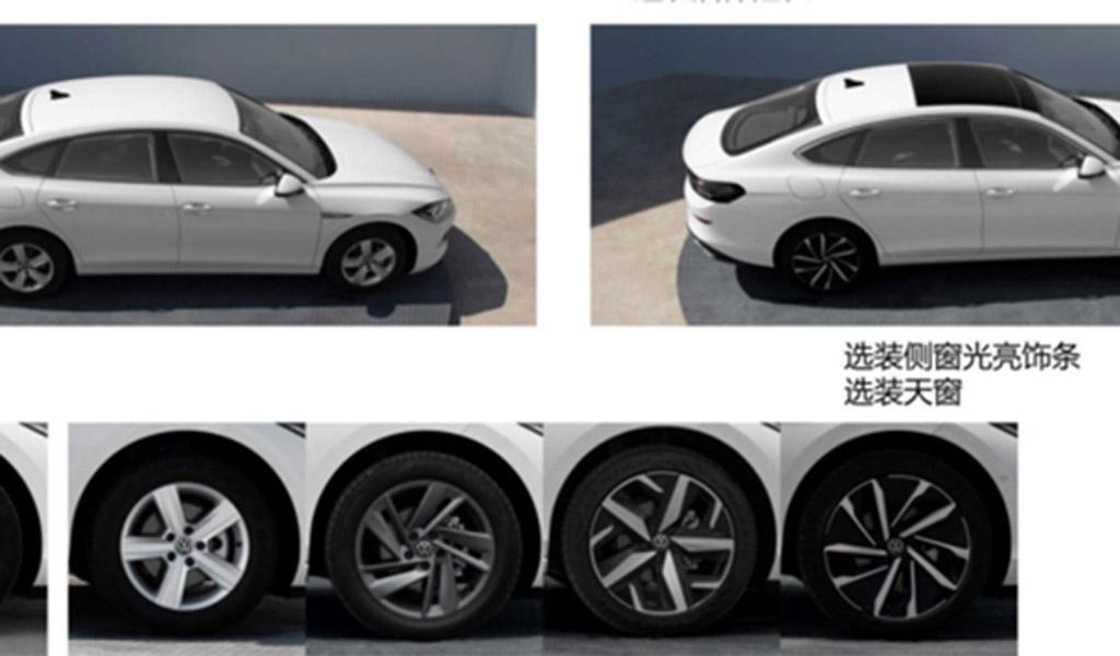 Volkswagen Lamando 2022, вид сбоку и колесные диски